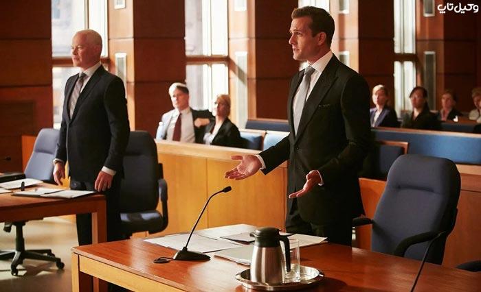 استعفای وکیل به دادگاه