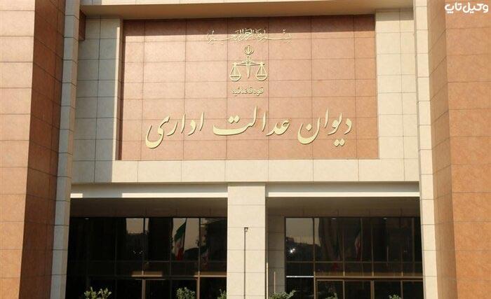 وکالت در شورای حل اختلاف