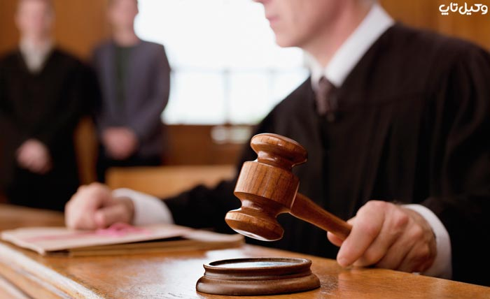 اعاده دادرسی چیست؟