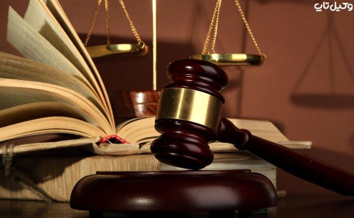 دعوای حقوقی چیست