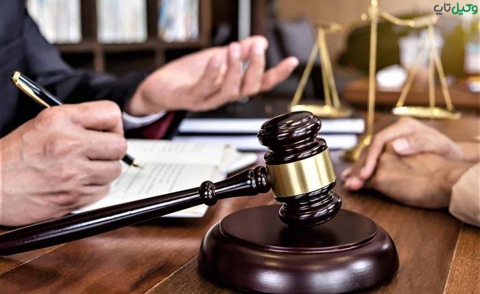 تفاوت دعوای حقوقی با دعوای کیفری