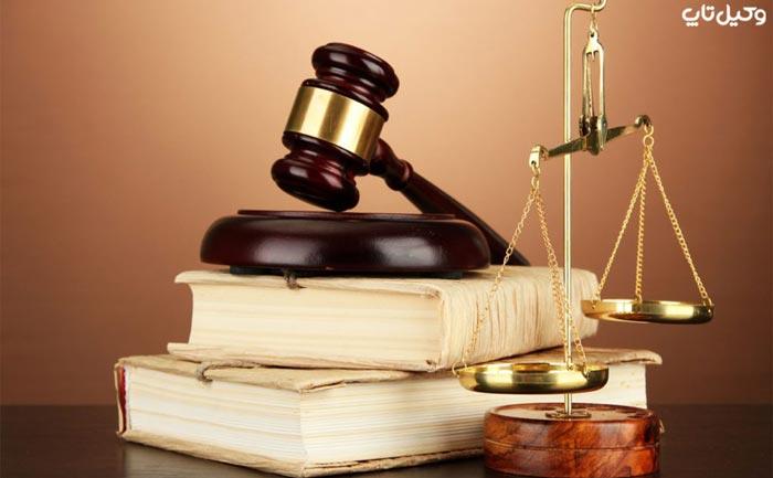 تفاوت قانون با اخلاق