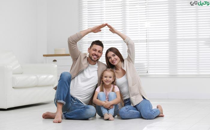 تشکیل و برخورداری از خانواده