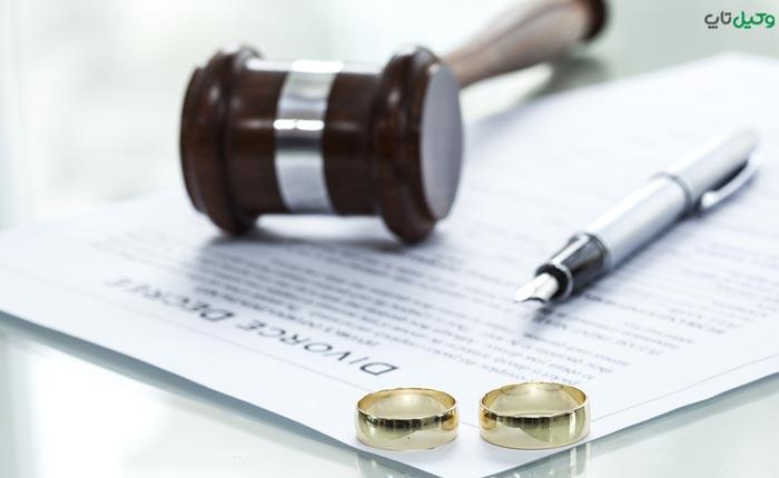 مراحل دادخواست طلاق به دلیل عقیم بودن مرد