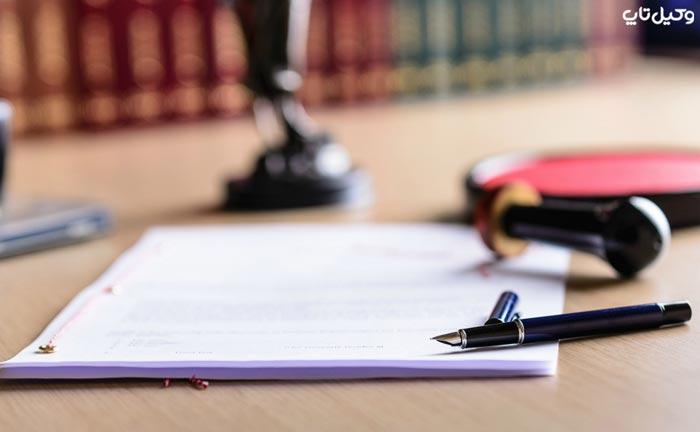 اصطلاح کاربردی قانون تجارت