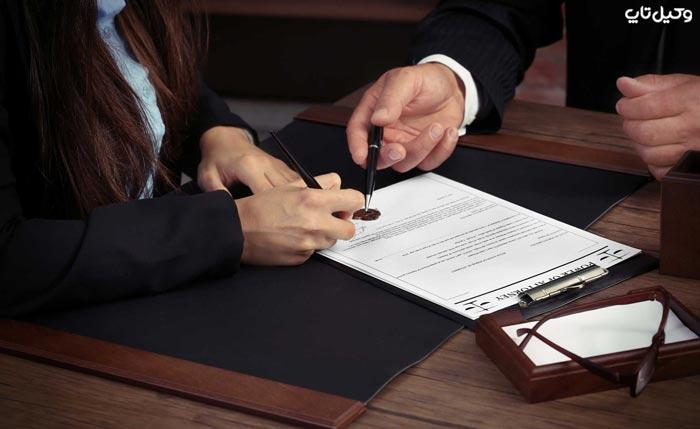 موارد درج در اساسنامه شرکت