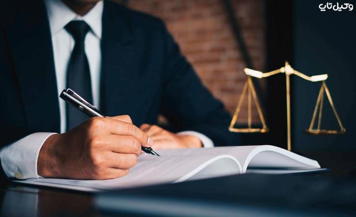 مشخصات وکیل خوب