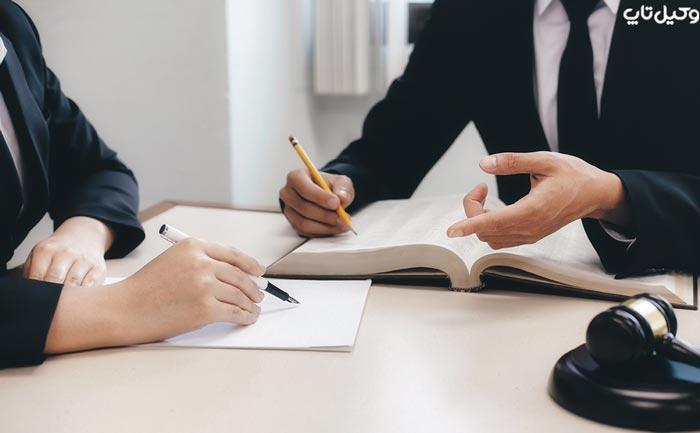 تعهدات موکل به وکیل