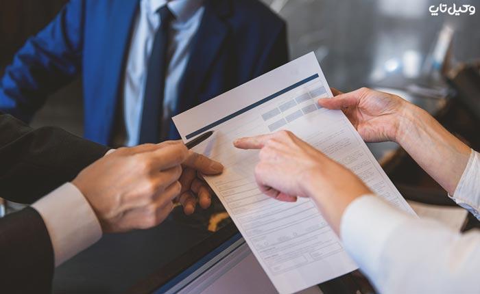 مدارک لازم برای شرکت با مسئولیت محدود
