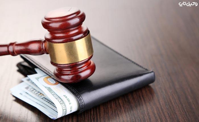 درآمد وکیل