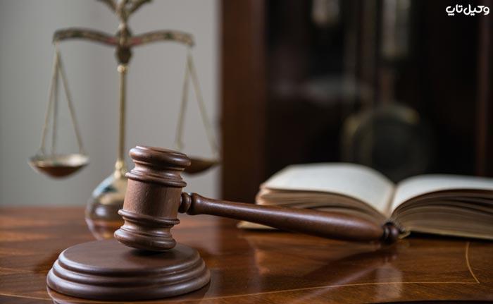 شرایط مشاور در دادگاه اطفال