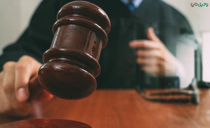 تعداد قاضی رسیدگی کننده در دادگاه اطفال