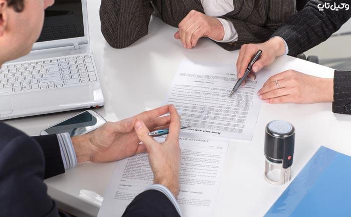 مدارک مورد نیاز برای ثبت انحلال شرکت