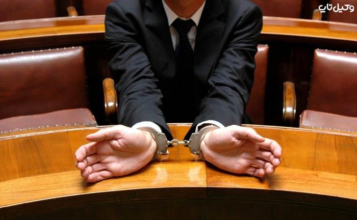 قرار های نظارت قضایی