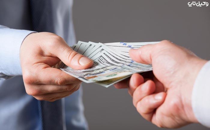 معاملات تاجر قبل از تاریخ توقف