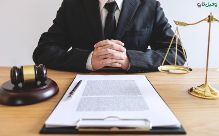 منظور از حق توکیل چیست؟