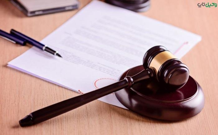 منظور از عبارت حق توکیل به غیر چیست؟