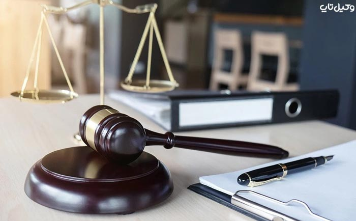 اجتماع و استقلال وکلا چیست