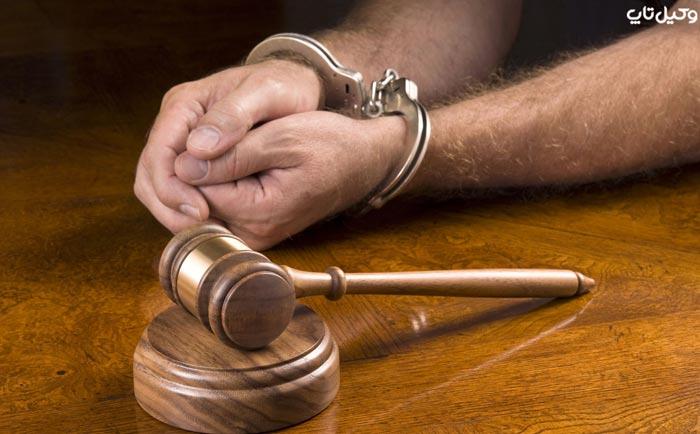مجازات مشمول تخفیف