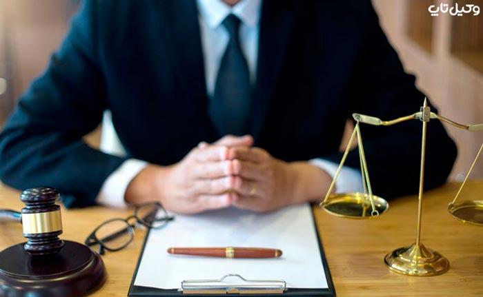 تخصص گرایی یک وکیل خبره
