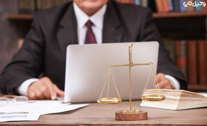 وکیل ماهر و خبره را چگونه بشناسیم؟