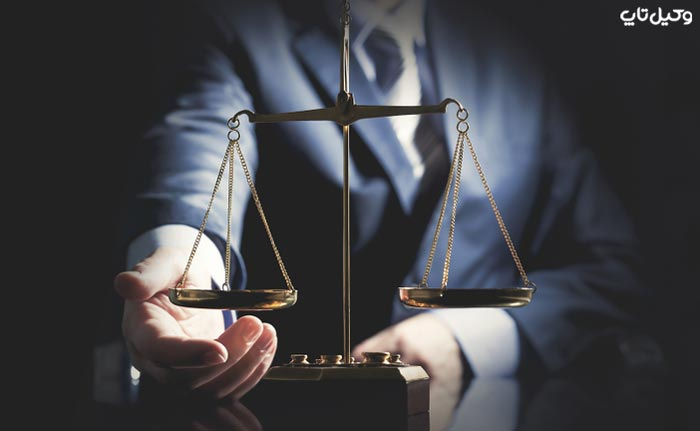 آزمون مخصوص وکیل شدن / آزمون وکالت