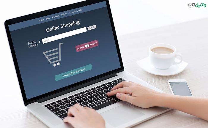 نکات مهم در خرید های اینترنتی