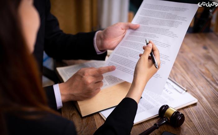 دبیرخانه کمیسیون ماده ۱۲ چه وظایفی دارد؟