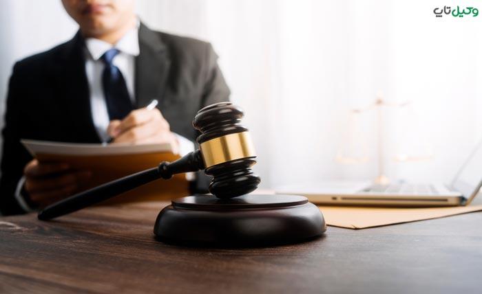 چگونگی رسیدگی در کمیسیون ماده ۱۲ قانون زمین شهری
