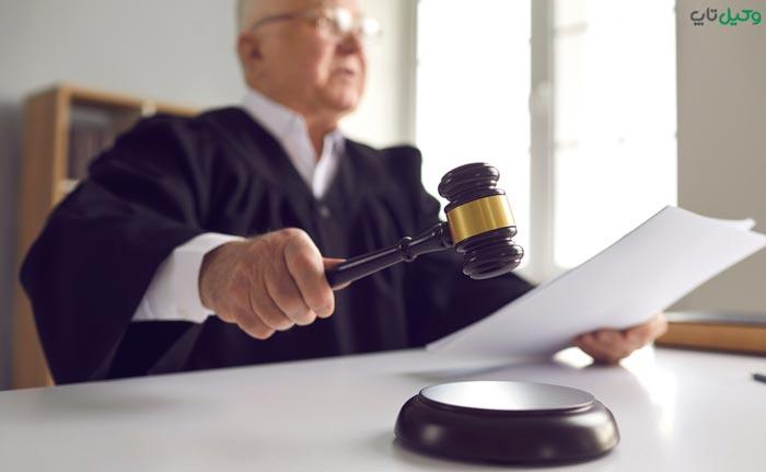 حتمال تغییر رای دادگاه تجدید نظر چقدر است