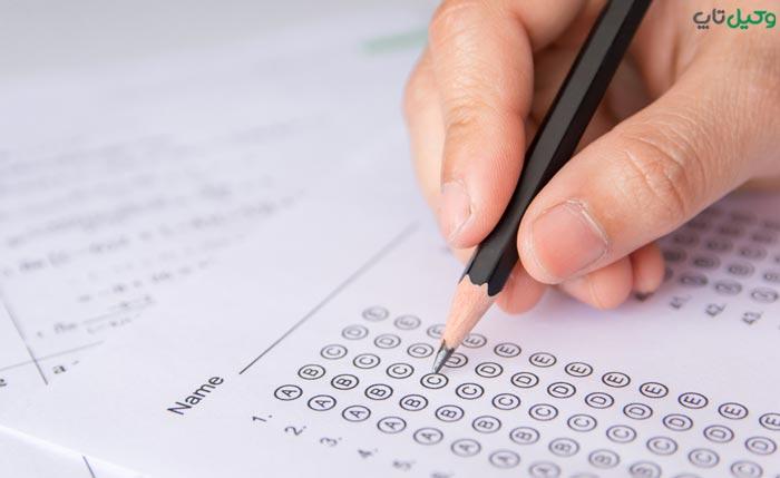 ثبت نام در آزمون قضاوت