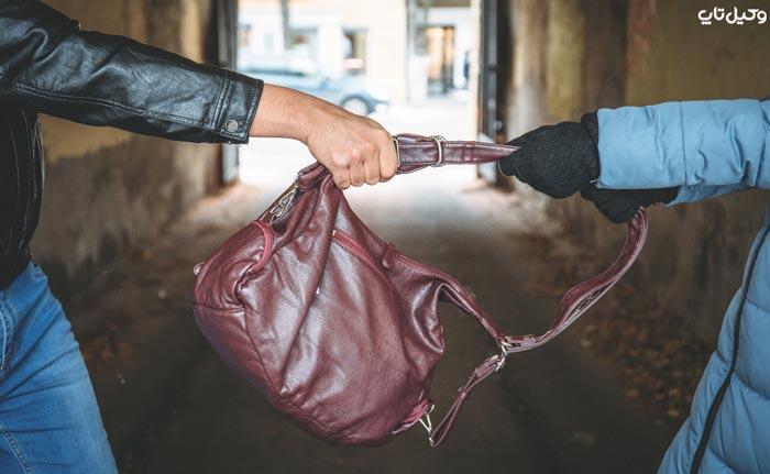 تفاوت کیف قاپی با جیب بری