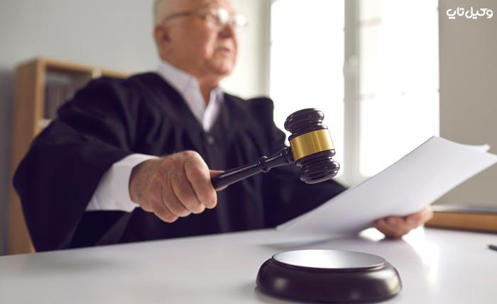 رای دادگاه تجدید نظر