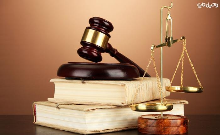 انواع مجازات ها در قانون مجازات اسلامی