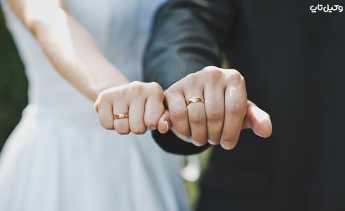 پنهان کردن ازدواج سابق