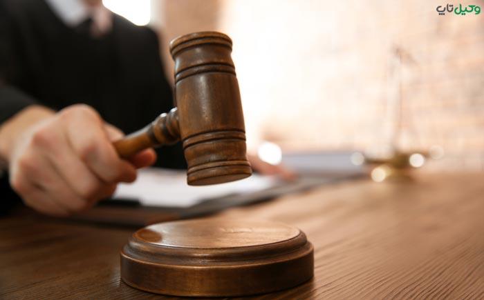 محاکمه و سنگسار