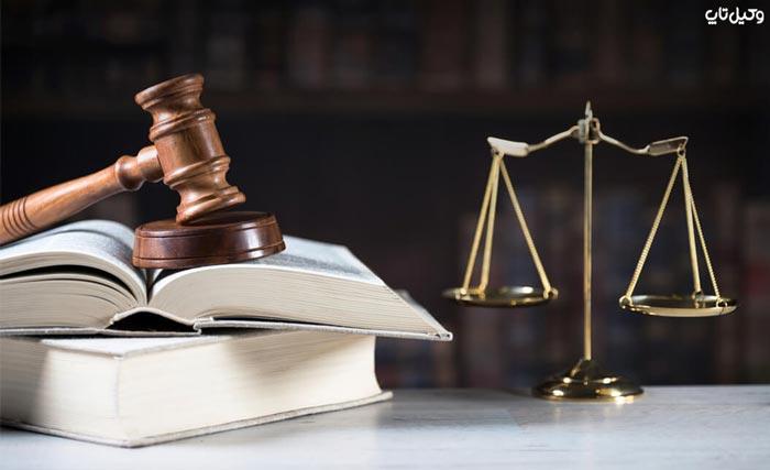 تفسیر ماده 238 قانون مجازات عمومی