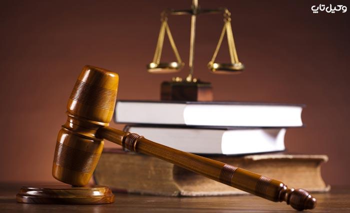 اضطرار در قانون مدنی
