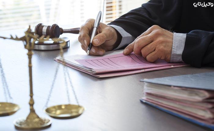 منظور از پرونده ی حقوقی چیست؟