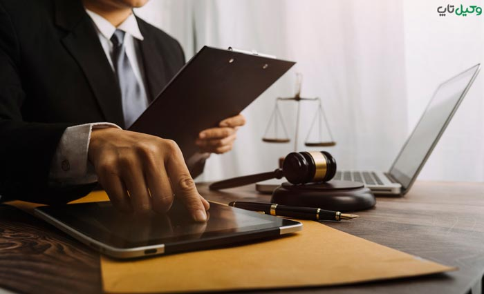 نمونه رای در خصوص پرونده حقوقی