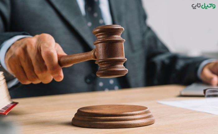 قاضای صدور حکم بر فروش سر قفلی مغازه
