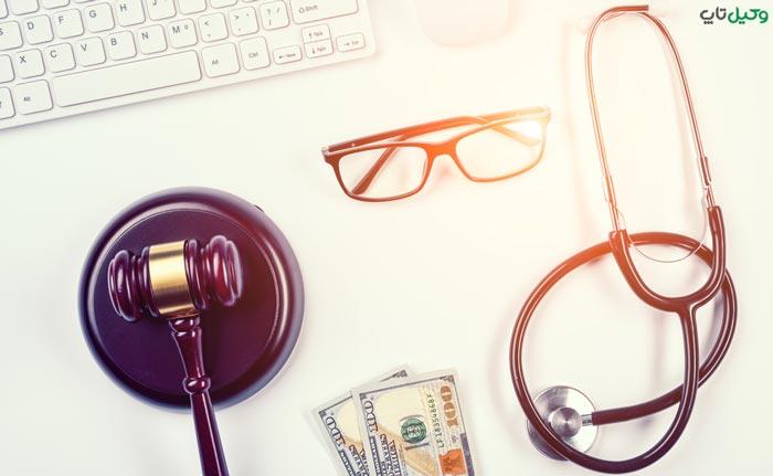 هزینه های انجام ارائه ی خدمات توسط پزشکی قانونی