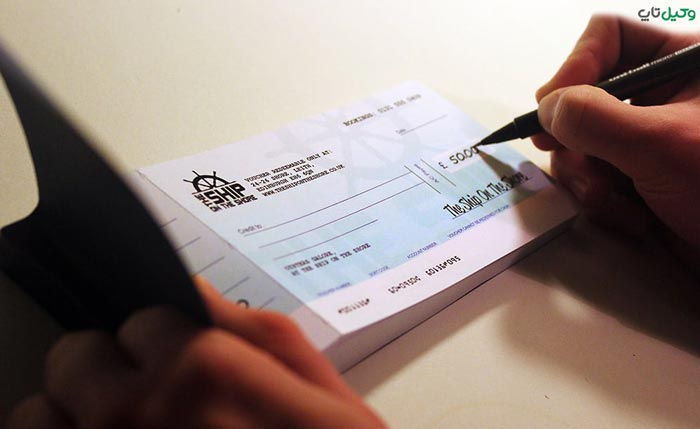 قید شماره چک امانی در قرارداد پایه