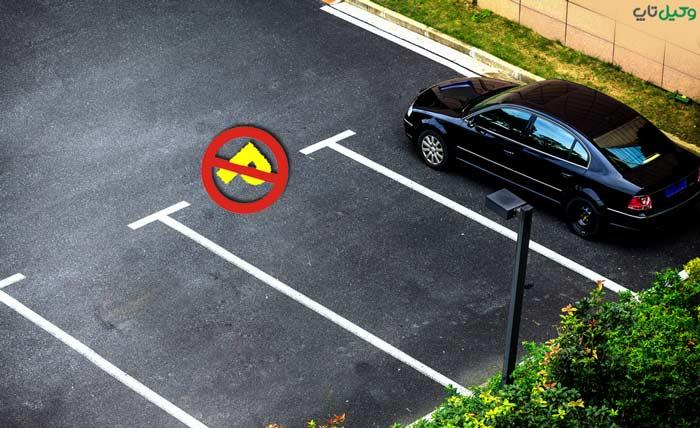 حق فرد در نصب تابلوی پارک ممنوع