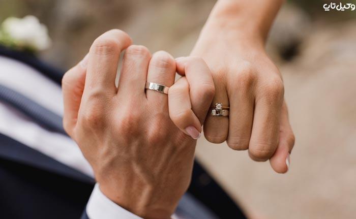 الزام به ثبت ازدواج