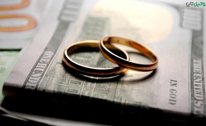 ضامن وام بانکی (ازدواج) کیست؟