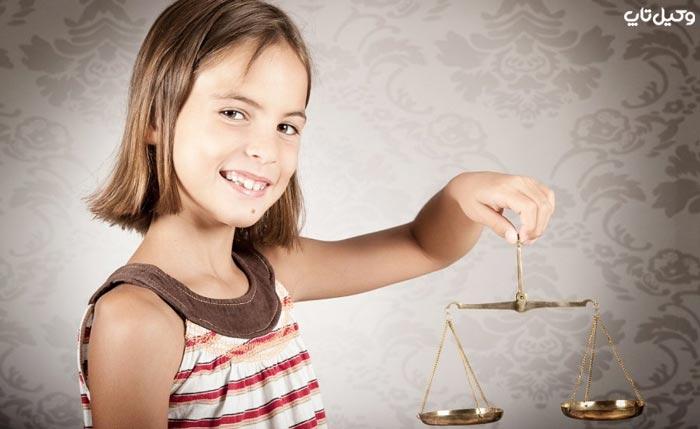 حقوق قانونی اشخاص صغیر ممیز و صغیر غیر ممیز