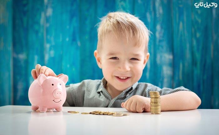 حقوق مالی تا قبل از احراز سن رشد