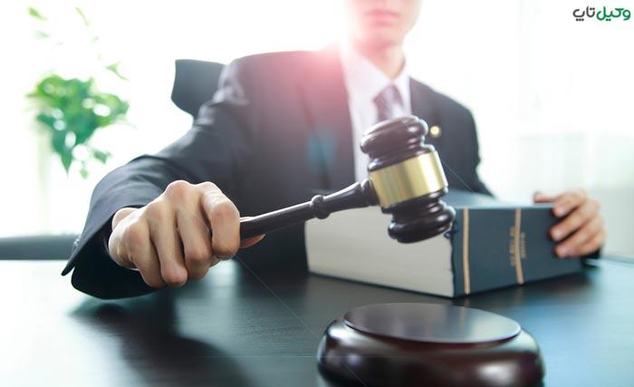 قابلیت اعاده دادرسی آرا داوری