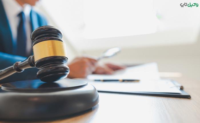 دستور العمل اجرایی ماده ۴۷۷ قانون آیین دادرسی کیفری